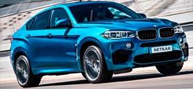 AUTO PEÇAS BMW X6